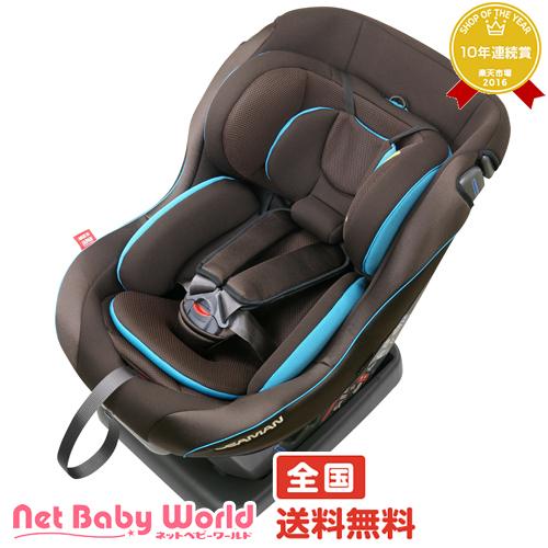ママ割メンバーエントリーで更にポイント最大6倍 レスティロ プライムブラウン 日本製 新生児 リーマン LEAMAN チャイルド・ジュニアシート チャイルドシート