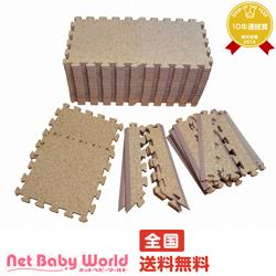 天然コルク フロアーマット 厚さ約15ミリ 抗菌加工 フロアマット ジョイントマット リトルプリンセス LittlePrincessベビーマット