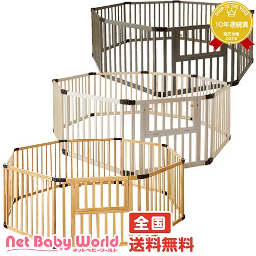自由な形にできる 折りたたみ木製ベビーサークル123(8枚セット) たためる 折り畳み 日本育児 Nihonikuji フロアマット ベビーサークル【予約品】8/25入荷予定