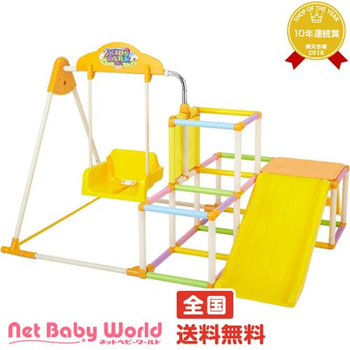 おりたたみ キッズパーク EX 野中製作所 WORLD おもちゃ・遊具・ベビージム・メリー 大型遊具・ジャングルジム