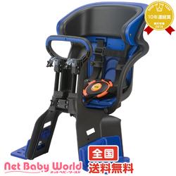 自転車用チャイルドシート 前用 子供乗せ 5点式ベルト FBC-011DX3 (ブルー) オージーケー OGK