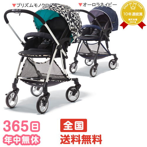 365 day cod ★, ★ rumphi Runfee pigeon pigeon stroller, buggy-stroller both face-to-face luthier seat A big tire