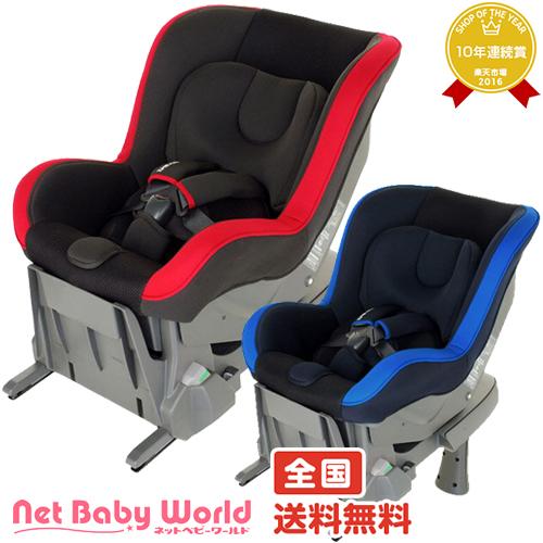 さらにポイント5倍 takata04-I fix NEW isofix ジョイソンセイフティシステムズジャパン タカタ takata【日本製】Child Seat チャイルドシート