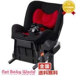 ママ割メンバー更にポイント5倍 takata 04 アイソ ISO (レッド)タカタ takata Child Seatチャイルドシート ジュニアシート ジョイソンセイフティシステムズジャパン