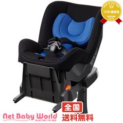 ママ割メンバー更にポイント5倍 takata 04 アイソ ISO (ブルー)タカタ takata Child Seatチャイルドシート ジュニアシート ジョイソンセイフティシステムズジャパン