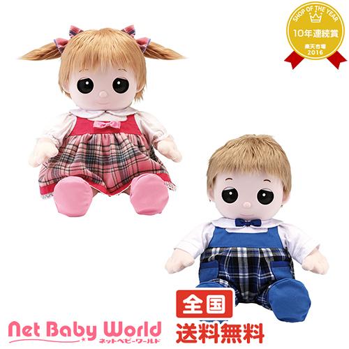 おはなししようね 夢の子 ネルル ユメル タカラトミーアーツ Takara Tommy おもちゃ・遊具・ベビージム・メリー 知育玩具