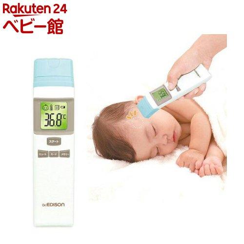 ※まとめ買い不可※ エジソンの体温計 Pro ホワイト(1コ入)【エジソンママ】[ベビーケア]