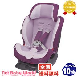 365 Days sales ★ ★ エールベベ スイングムーン (Sakura) carmate CARMATE AILEBEBE car seat booster seat