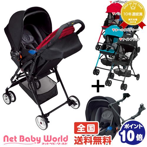 Combi Twin Sport Ex Stroller: Netbaby: 365 Days Cod ★, ★ EX COMBI Multi 5-way PW Combi