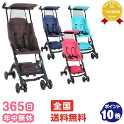 ★ ★ POCKIT pokit stroller buggy B type stroller compact Goodbaby stroller / buggy B type stroller
