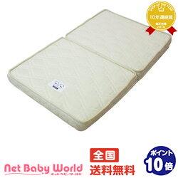 ママ割メンバーエントリーでポイント5倍 ベッドマット ぐうぐうねんねV(2つ折り)カトージ KATOJI ベビーマットレス ベビーベッド用 ホワイト コンパクト