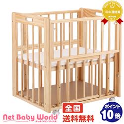 ママ割メンバーエントリーでポイント5倍 ミニミニ ベビーベッド ナチュラル ミニ ベッド マットレス付き 小さい 高さ調節 カトージ katoji 家具・ねんね ベビーベッド