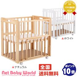 ママ割メンバー更にポイント5倍 ミニミニ ベビーベッド ミニ ベッド マットレス付き 小さい 高さ調節カトージ katoji 家具・ねんね ベビーベッド