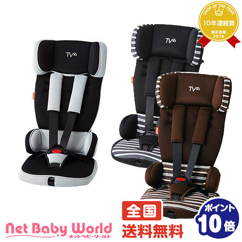 365 Day Cod Travel Best EC Japan Childcare Nihonikuji Vest Seat