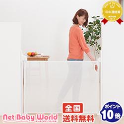 ママ割メンバー更にポイント5倍 スルする~とゲイト(ホワイト) 【設置幅1~115cm】日本育児 Nihonikuji 室内・セーフティグッズ ベビーゲート するするっとゲイト ロールゲイト 階段上