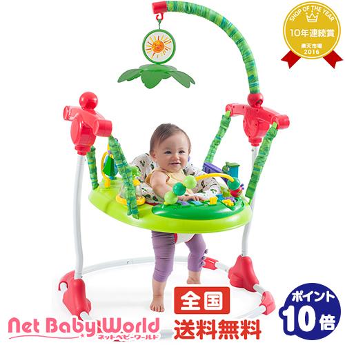 はらぺこあおむし アクティビティ ジャンパー 日本育児 Nihonikuji おもちゃ・遊具・ベビージム・メリー ジャンパルー(室内遊具)
