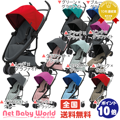 Cod ★, ★ Quinny zap extra Quinny Zapp Xtra B type stroller three-wheeled stroller buggy extra 365 days a year