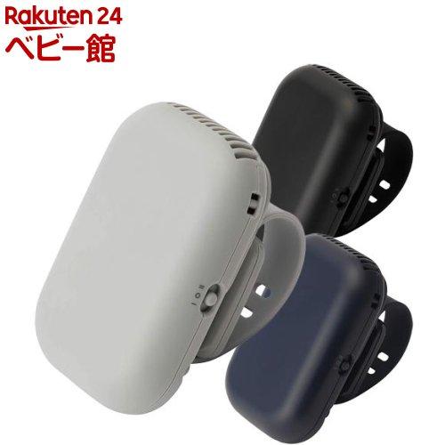ベビーホッパー 限定モデル BabyHopper ベビーカー 結婚祝い 1個 ベビーキャリア用ポータブル扇風機 エルゴ