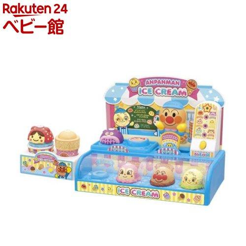 日本限定 おもちゃ 遊具 ままごとグッズ ジョイパレット のっけてポン 1セット 購入 アンパンマンのアイスちょうだい