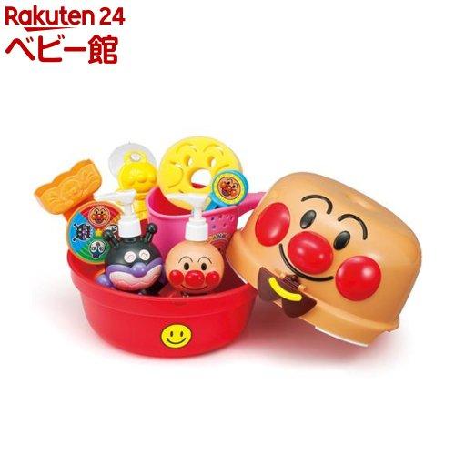 おもちゃ 遊具 知育玩具 / アガツマ / アンパンマン たのしい!おふろセット アンパンマン たのしい!おふろセット(1セット)【アガツマ】[おもちゃ 遊具 知育玩具]