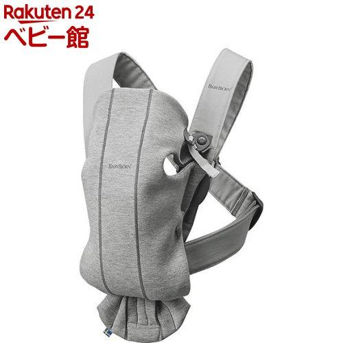 ベビーキャリア MINI 3D ジャージー ライトグレー(1個)【ベビービョルン(BABY BJORN)】[抱っこ紐 スリング]