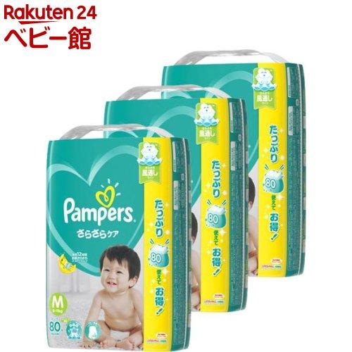 紙おむつ パンパース テープ ウルトラジャンボ 80枚 3P 本店 直営限定アウトレット Mサイズ