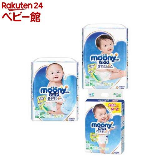 おむつ トイレ ケアグッズ オムツ ムーニー 新色 パンツ Mサイズ2種は9月22日以降順次出荷予定 はいはいM 3個セット S 特価 つかまりM