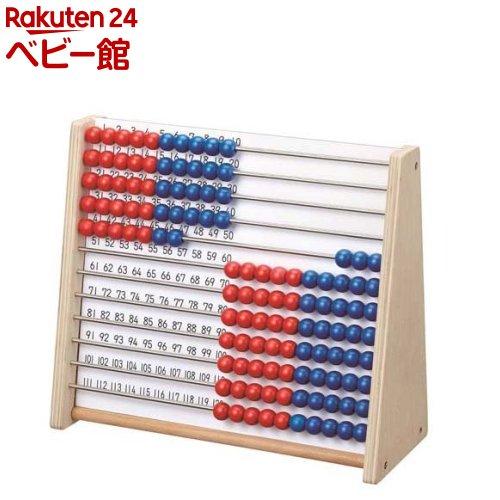 おもちゃ 遊具 付与 知育玩具 新作送料無料 くもん出版 1個 くもんの玉そろばん120