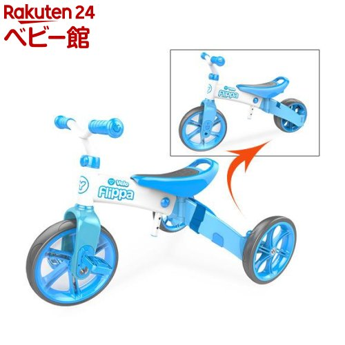 Y ヴェロ フリッパー ブルー/ホワイト(1台)【nbzs-08】【ワイ・ボリューション】[三輪車 のりもの スクーターキックボード]