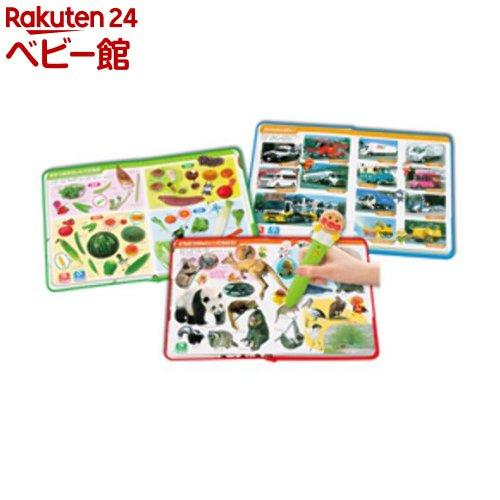 おもちゃ 遊具 感謝価格 知育玩具 セガトイズ アンパンマン おしゃべり ものしり 図鑑セット 1セット 登場大人気アイテム