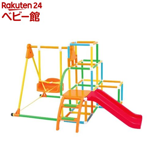 おもちゃ 遊具 今季も再入荷 アガツマ アウトレットセール 特集 ブランコパーク 5カラー DX 1台 123