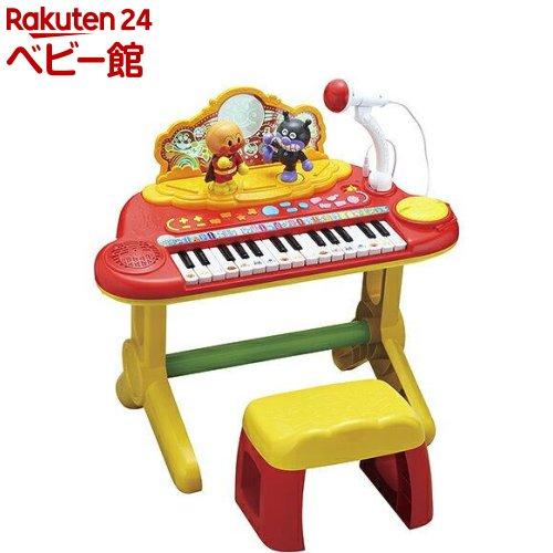 おもちゃ 遊具 激安 楽器玩具 ジョイパレット ギフト 1台 キラピカ ミュージックショー いっしょにステージ