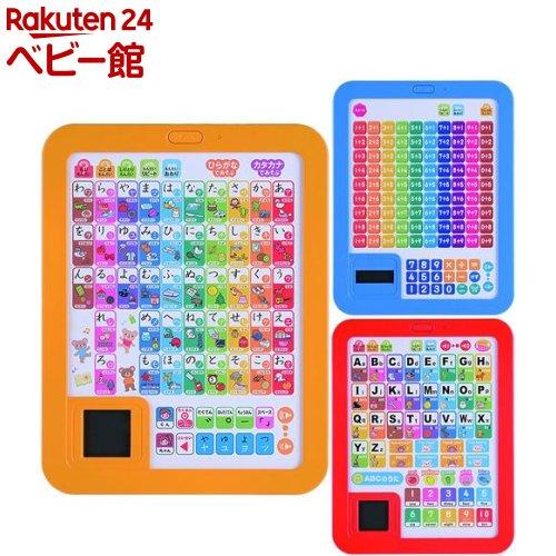 おもちゃ 知育玩具 学研 新商品 おべんきょう WEB限定 タブレット 1個