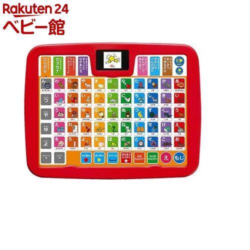 好評 おもちゃ 遊具 電子玩具 アガツマ タブレット アンパンマン 1個 カラーキッズ 上等