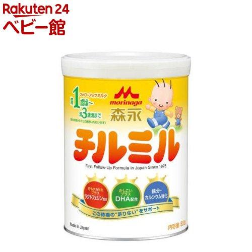 森永 チルミル 大缶(820g*8缶)【チルミル】[粉ミルク]