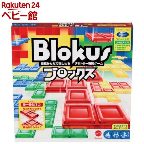 おもちゃ 遊具 ブロック MAT1204 マテルゲーム Mattel Game 受賞店 ブロックス 1個 mmr BJV44 贈り物