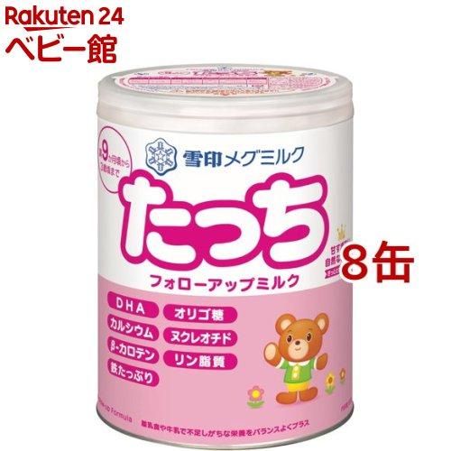 雪印メグミルク たっち 大缶(830g*8缶セット)【たっち】