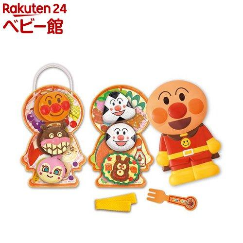 海外限定 おもちゃ 新色追加 遊具 ままごとグッズ ジョイパレット 1セット アンパンマンお弁当セット ボリューム満点