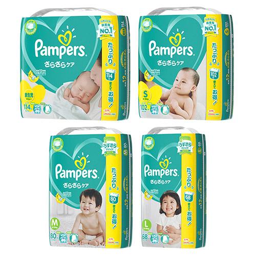 ※※その他商品とまとめ買い不可※※ パンパース テープ ウルトラジャンボ 3パックセット  新生児 Sサイズ Mサイズ Lサイズ P&G