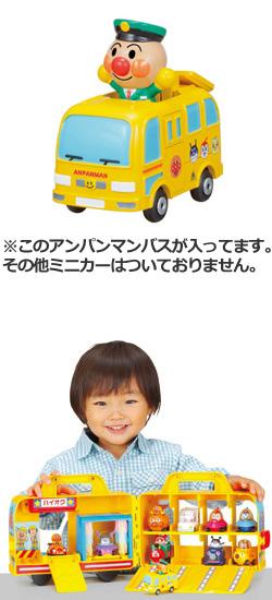 365天★货到付款・★面包超人博物馆GOGO微型轿车外出微型轿车公共汽车世嘉玩具SEGA玩具