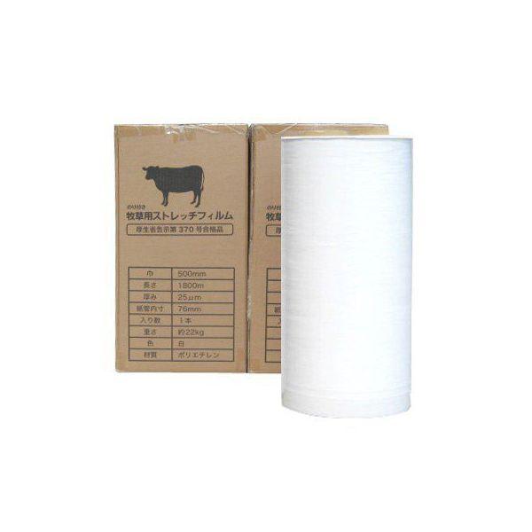 牧草ストレッチフィルム・サイレージフィルム 26ミクロン×500mm×1800m 両面粘着  ロールベイラー 牧草梱包機用