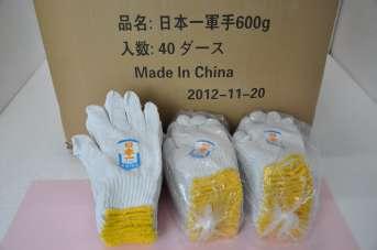軍手 日本一 600g 40ダース 作業用 手袋 園芸 イベント 掃除 清掃 文化祭 現場 引越 DIY バーベキュー まとめ買い