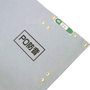 PO防音シート 1.8×5.1m(3枚入り)
