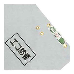 エコ防音シート 1.8m×5.1m(10枚入)