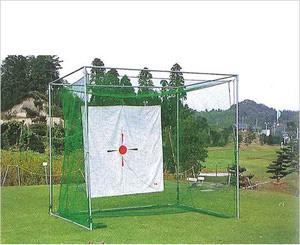 昇降式ゴルフ練習用ケージ1人用(GBタイプ) TN-15-1602