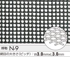 タキロン トリカルネットN-9 1.24m×50m