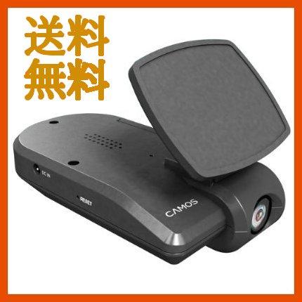 【シルバーアイ】Silver i/ CAMOSDR-100 [1chドライブレコーダー]【お取り寄せ(3~4日)】走行中、事故時など自動録画【送料無料】 【02P03Dec16】