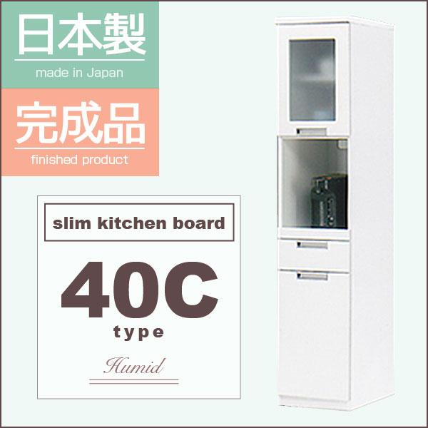 《スリムキッチンラック 幅約40 Cタイプ》日本製 完成品 ホワイト 北欧 オープンタイプはコンセント付 大容量 キッチンラック おしゃれ ダイニング キッチンボード 家電ラック すきま収納 隙間収納 すき間 キッチン収納棚 食器棚 ストッカー 引き出し キッチンストッカー