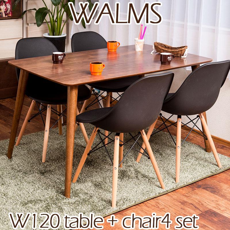 《WALMS ダイニングセット5点 セット》テーブルセット ウォルナット ブラウン ウォールナット 北欧 モダン テーブル チェア アイアン 木製 ウッドダイニング 食卓 おしゃれ カフェテーブル 食卓テーブル 食卓テーブルセット