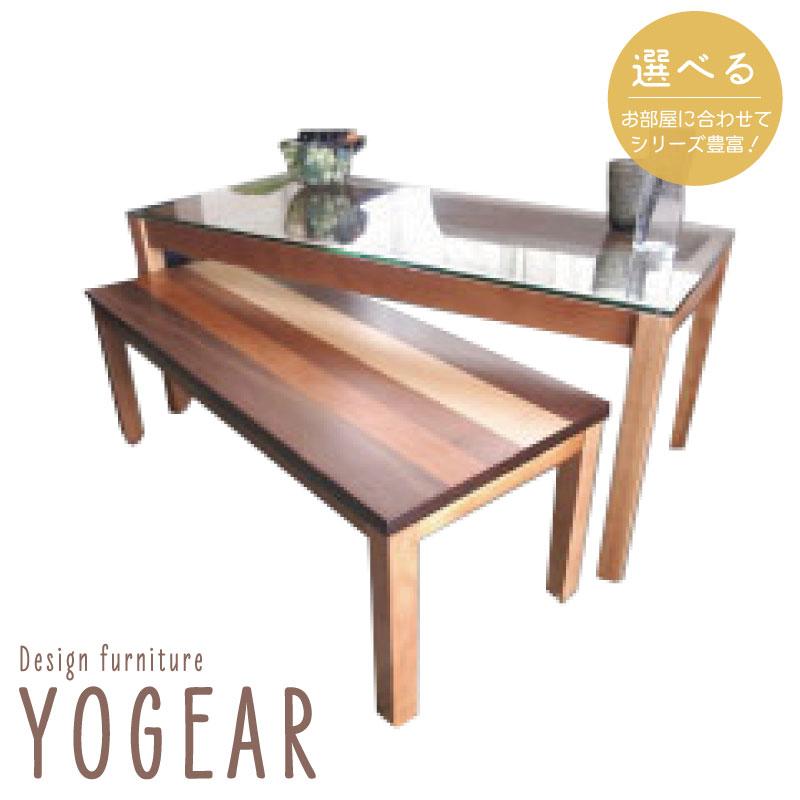《ヨギア ネストテーブル》センターテーブル コーヒーテーブル リビングテーブル リビング モダン 折りたたみテーブル 折り畳みテーブル 折りたたみ 北欧 新生活 カフェテーブル